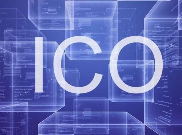 ICO Fund Raises $1.8 Million: Cryptocurrency Investment Plans 13