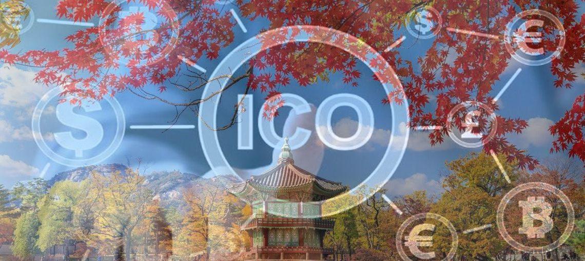 ico ban regulation