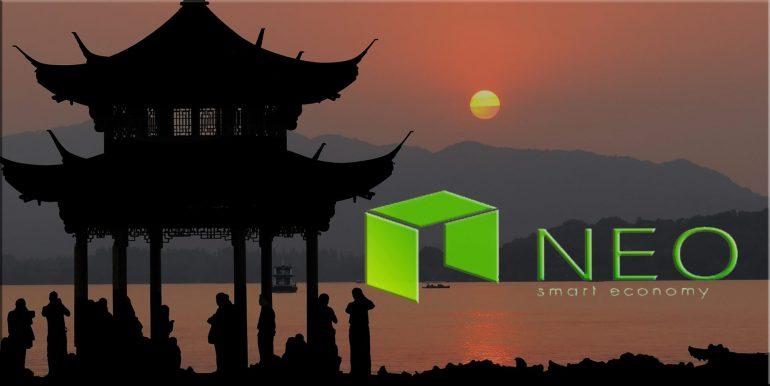 neo ethereum chinese