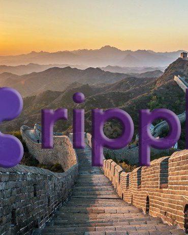 ripple development