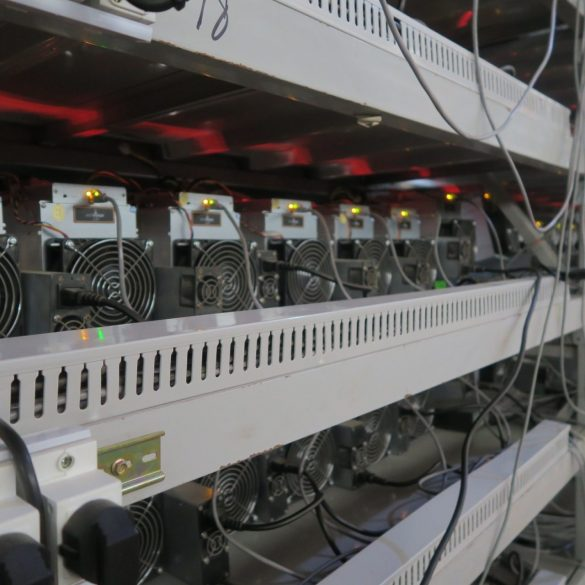 Ministers Have Been Fired For Mining Bitcoin During Work 13