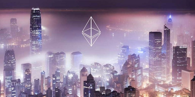 ETHEREUM: Lighter, Faster, Private; Price Rise? 13