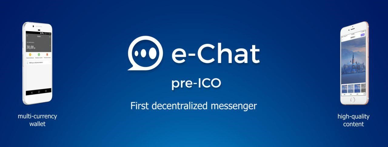 e-chat