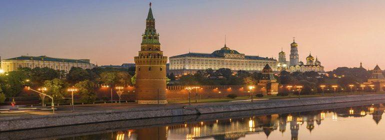 Russia future forecast