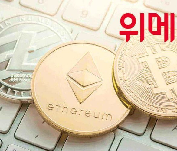 Cryptocurrencies Welcomed at South Korean Mall Thanks to Bithumb