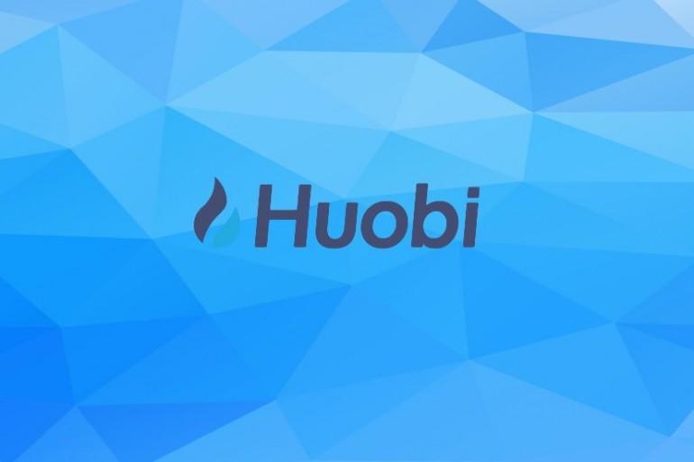 huobi choice exchange