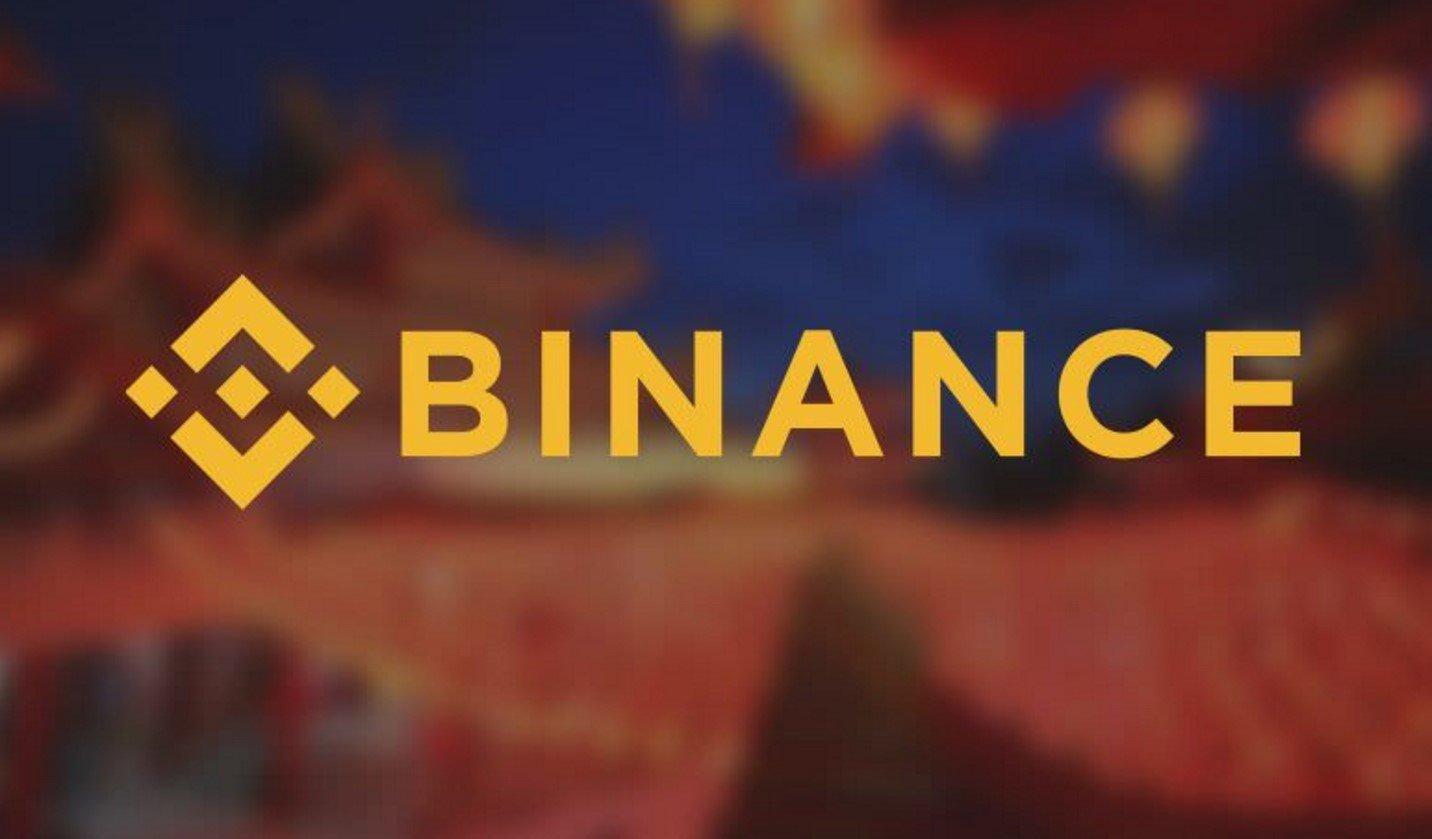 Binance Exchange Resumes Services After System Upgrade - Ethereum ...