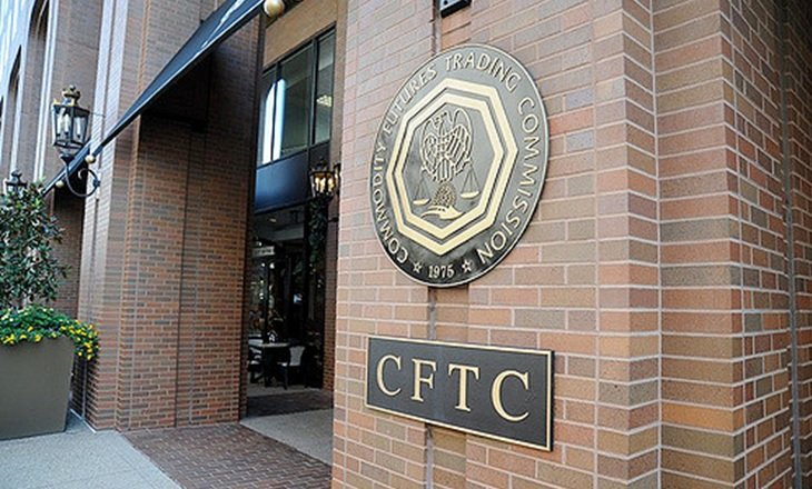CFTC office