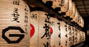 Japan's FSA Suspens Two Crypto Exchanges, Coincheck to Start Reimbursing Customers Next Week