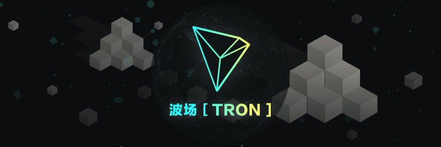 TRX Development