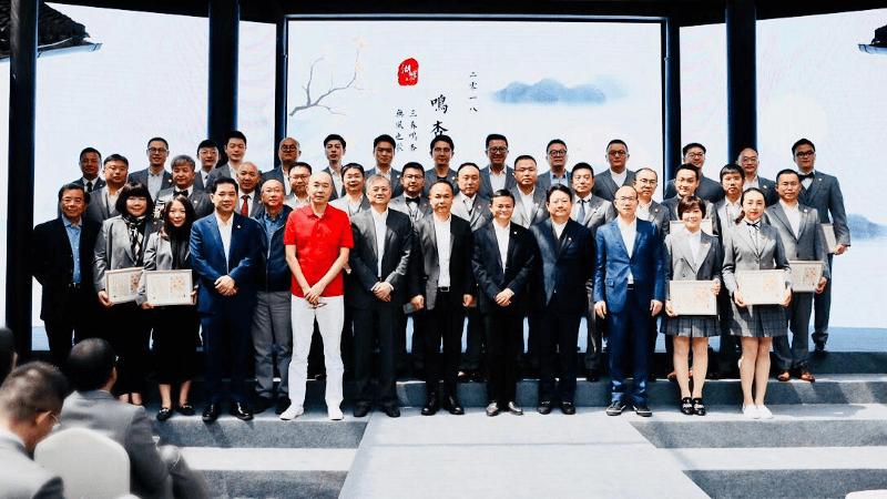Tron's (TRX) Justin Sun, Graduates From Jack Ma's Hupan University 14