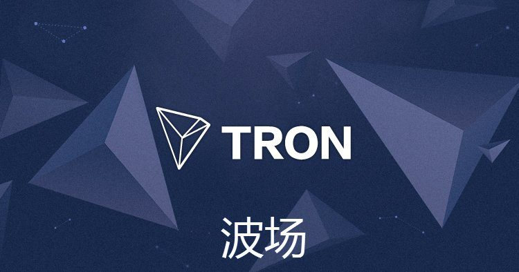 TRON Development