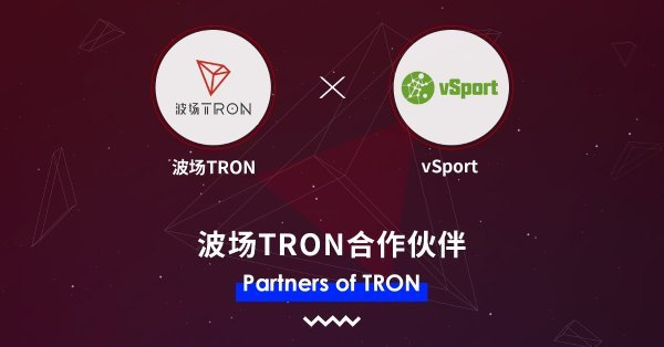Tron (TRX) Partners With vSport Ahead Of FIFA World Cup In Russia 14