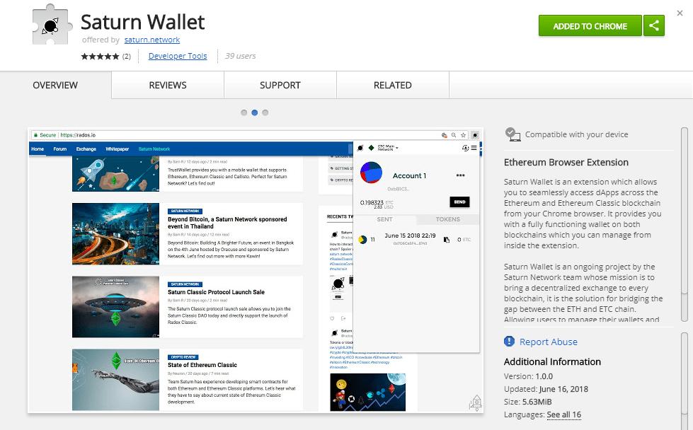 saturn wallet