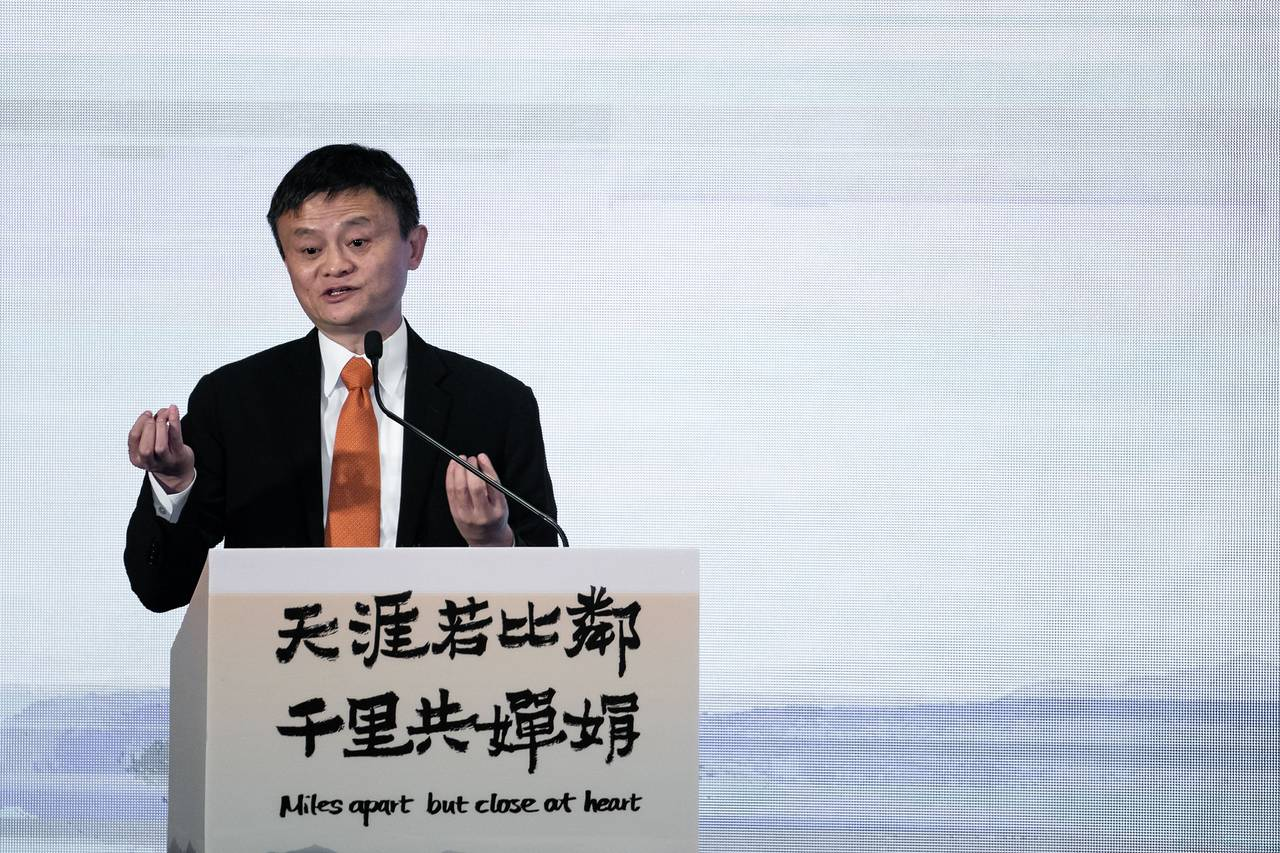 "Jack Ma: ""Technology Itself Isn't The Bubble, But Bitcoin Likely is"" 16"
