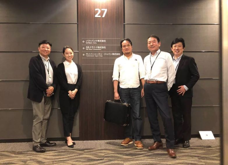 IOSToken (IOST) Meets With Alibaba Cloud (Japan) about Simplifying Blockchain On The Cloud 1