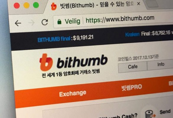 Ethereum (ETH) Becomes First Base Currency on Bithumb's Decentralized Exchange (DEX) 17