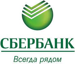 Russia: Sberbank and Alfa-Bank To Offer Crypto-Based Portfolios 14