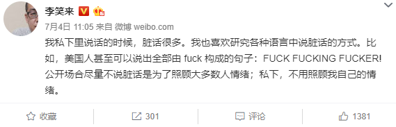 Leaked Audio:! Chinese Biggest Crypto-Whale Slams NEO, TRX, QTUM, Binance and Big.one 14