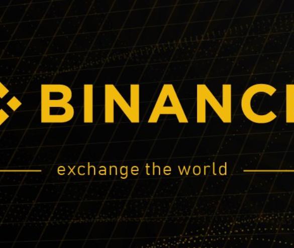 Binance 1 Billion Profit