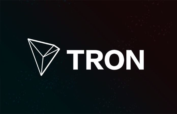 TRON TRX Secret Project July 30