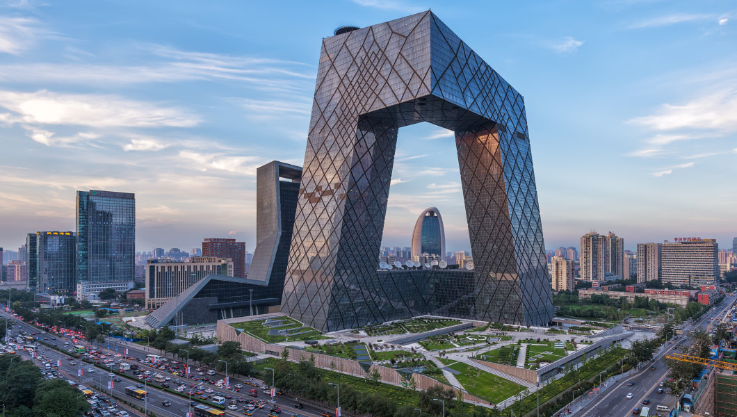 China's IT Ministry Supports a Industrial Scale Development of Blockchain Technologies 13