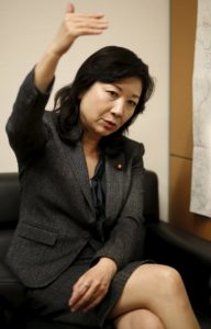 Japanese Minister Seiko Noda Denies Links With Unregistered Exchange 14