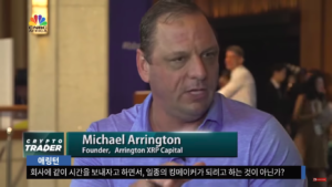Ran NeuNer believes There Will Be a Bitcoin ETF by 2018 and The CEO of Arrington XRP Capital Agrees 19