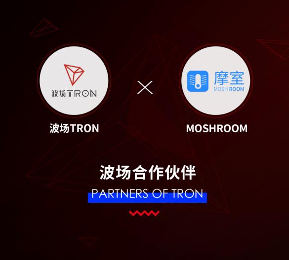 Tron (TRX) And Moshroom Announce Strategic Partnership 13