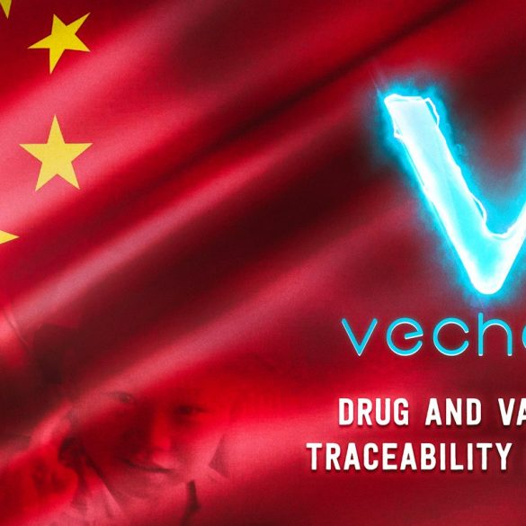 VeChain (VEN) Unveils Drug and Vaccine Traceability Solution For Over 30 Million People 15