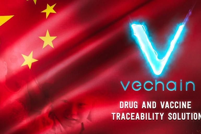 Binance Completes VeChain (VEN) Token Swap to VET and Airdrops 100 Million VTHO 17