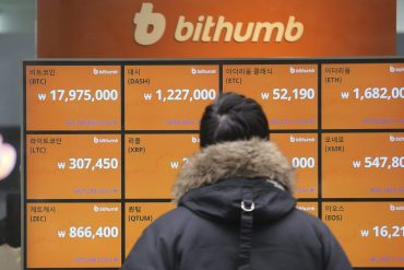 South Korean Cryptocurrency Exchange Giant 'Bithumb' Reopens User Registration Feature 15