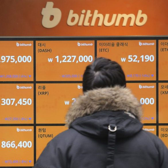 South Korean Cryptocurrency Exchange Giant 'Bithumb' Reopens User Registration Feature 13