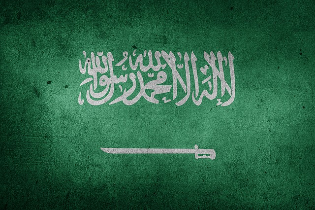 Cryptocurrency Trading Still Illegal In Saudi Arabia