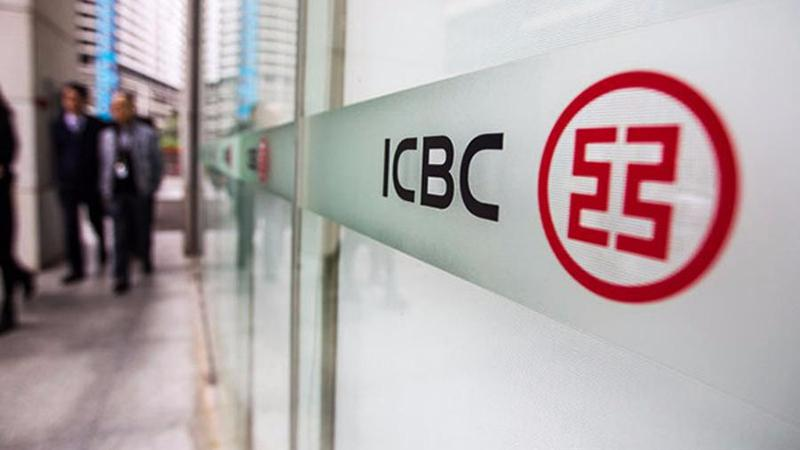 "World's Largest Bank (ICBC) is ""Focusing on Using Blockchain Technologies"" 14"