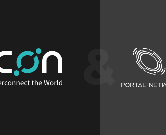 ICON (ICX) Partners Portal Network To Build ICON Name Service 13