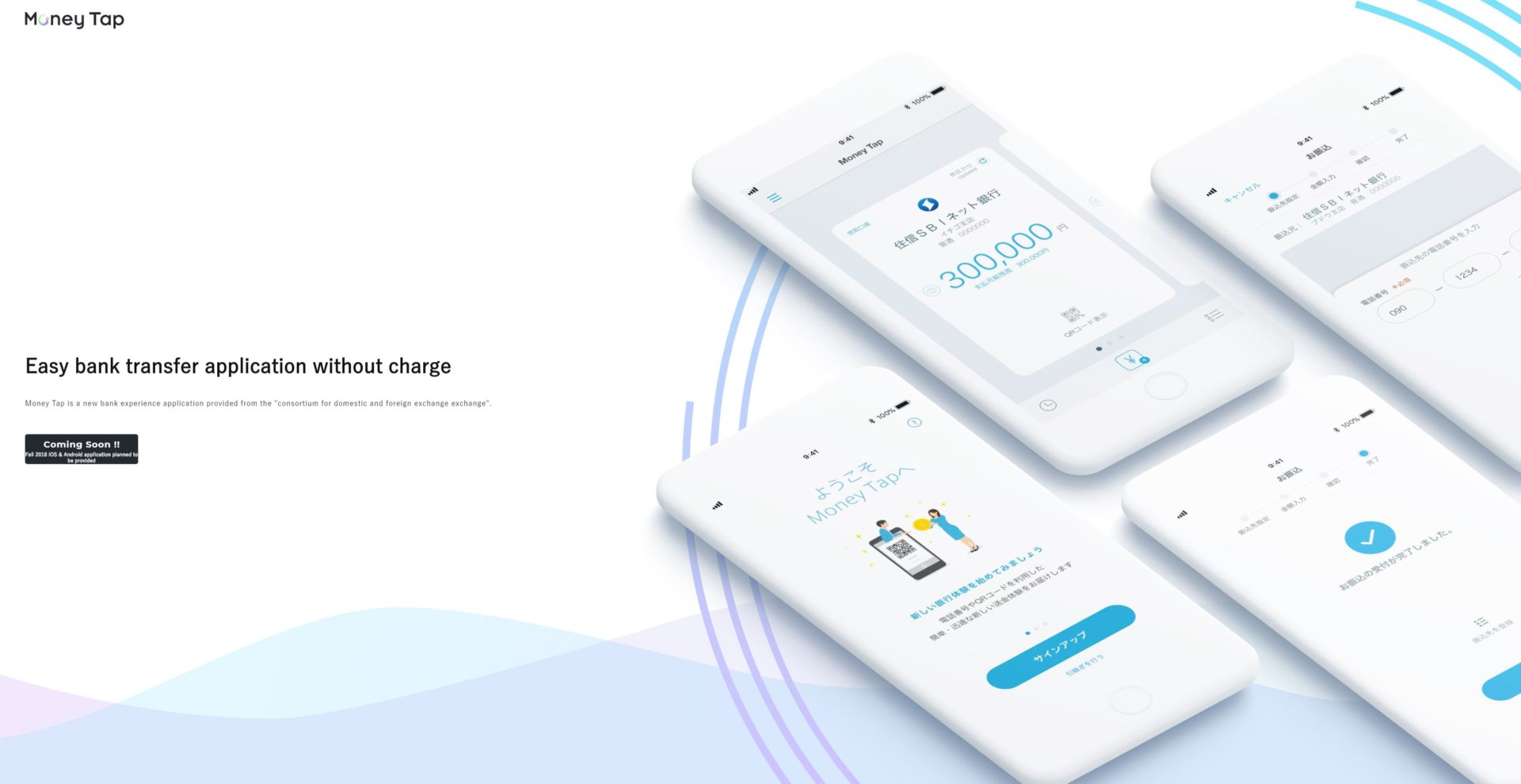 SBI Ripple Asia Announces Official Launch of MoneyTap Mobile App