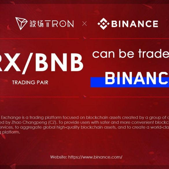 New ICO on the Tron Network Plans To Create a Decentralized Exchange for TRX Tokens 14