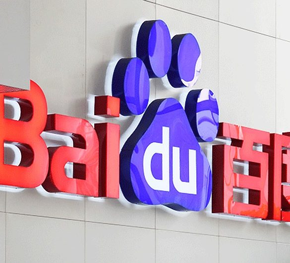 From Google to Baidu, Bitcoin Searches Jump as Retail Buyers Stir 14