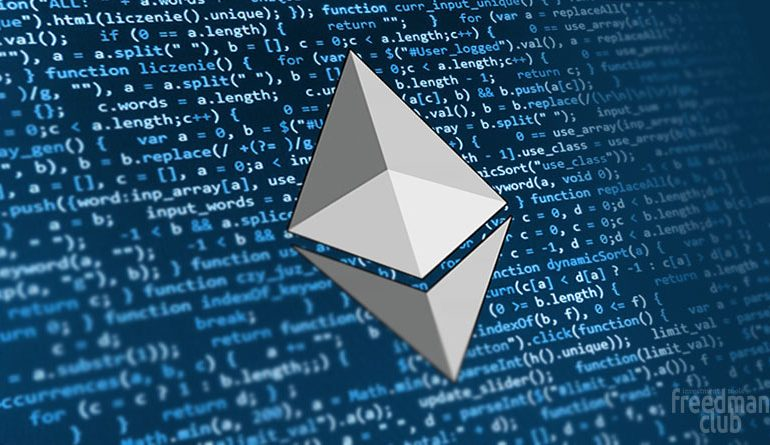Improving Ethereum (ETH) Is A Better Option than Creating New Blockchains 15