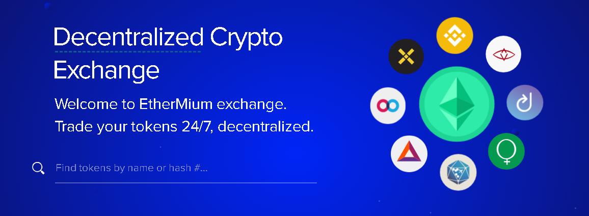 Introducing Ethermium: New DEX crypto exchange