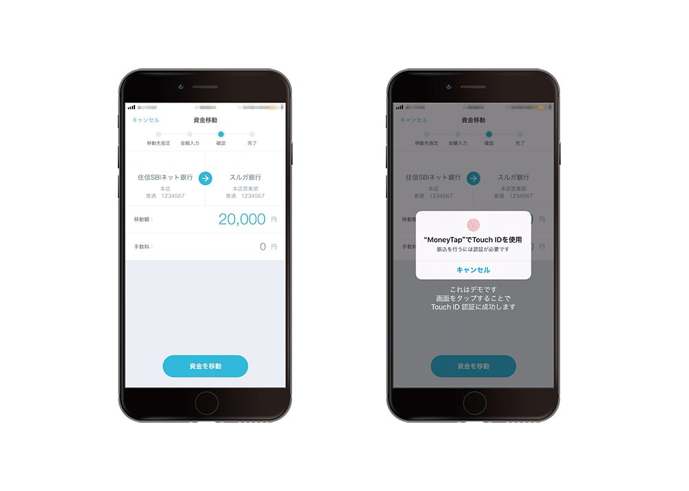 Ripple Blockchain-Powered Mobile Payment App 'MoneyTap' Comes Online in Japan 13
