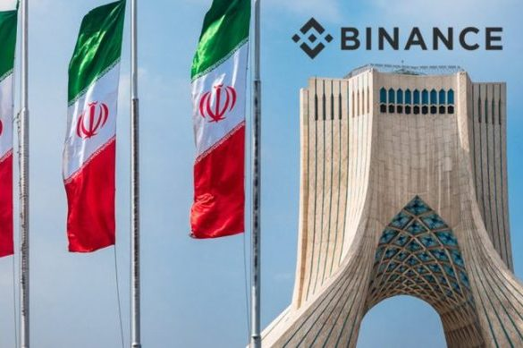 Binance Kicks Iranians Out Of Its Platform, Tells Them To Withdraw Their Cryptos As Soon As Possible 14