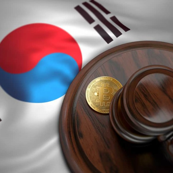 Cryptocurrency Investor Protection Laws are Necessary, says Korean Bar Association 13