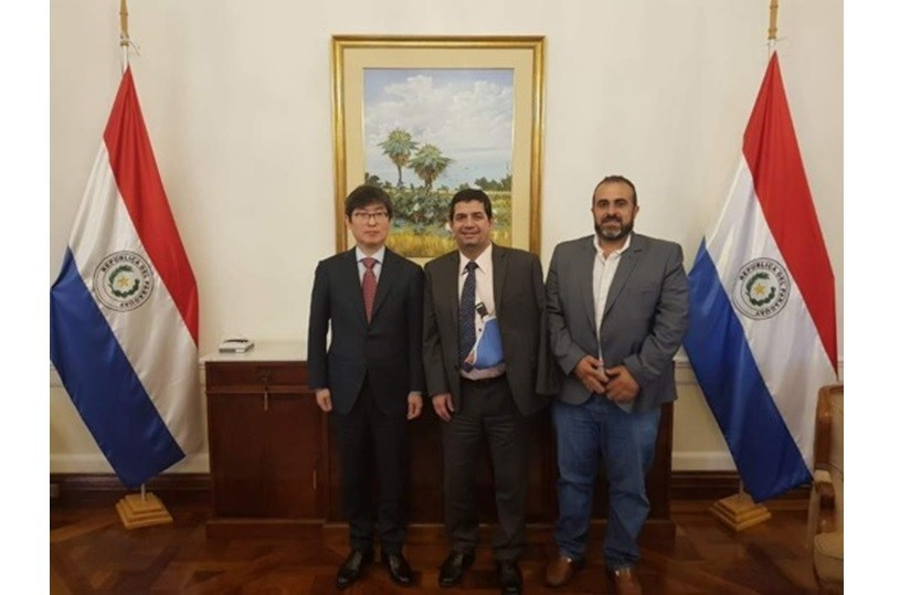 Paraguay Endorses Plan to Build the World's Largest Bitcoin Mining Farm 2