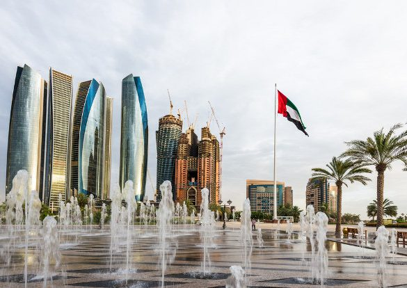 UAE's Capital Abu Dhabi to Place Land Registry on Blockchain-based Platform 14