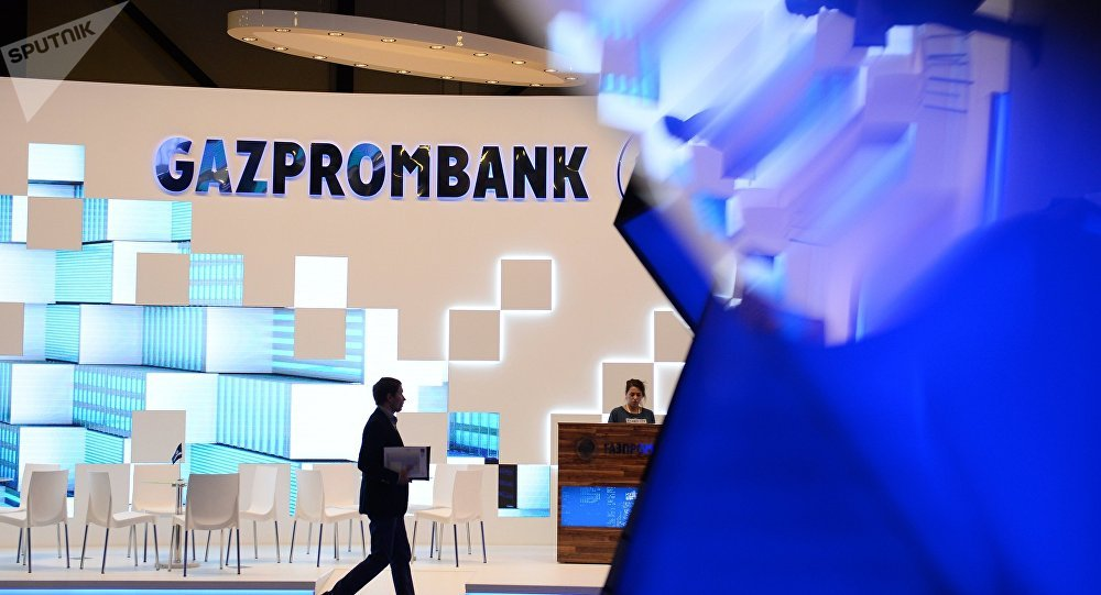 Gazprombank Announces Launch of Crypto Custody Service By Mid-2019 16