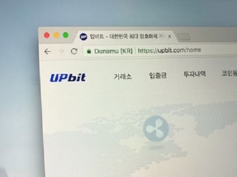 Upbit Denies Cryptocurrency Wash Trading Accusations 14
