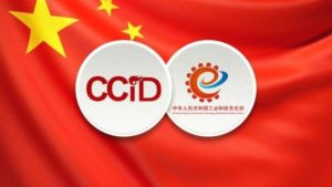 EOS Unbeaten. Remains 1st on China's latest CCID Rank 18