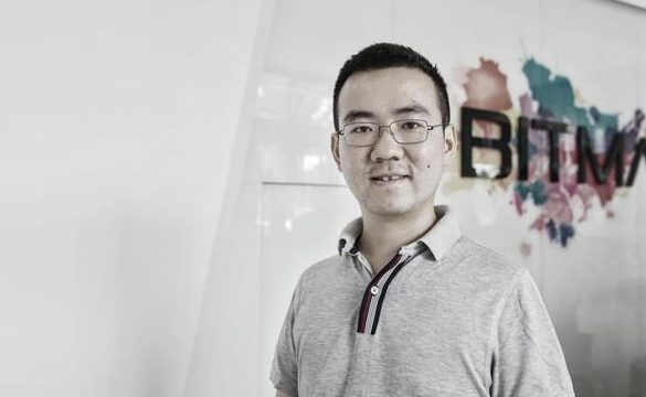 Jihan Wu Steps Down as Bitmain CEO, Chinese Media Reports 13